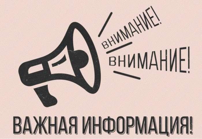 ВК «Прикамье» не приедет на тур в Барнаул