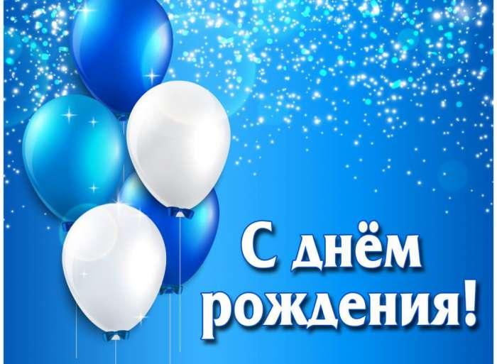 Поздравление Денису Горбачёву!