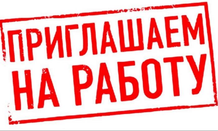 """Университет"" ищет врача!"