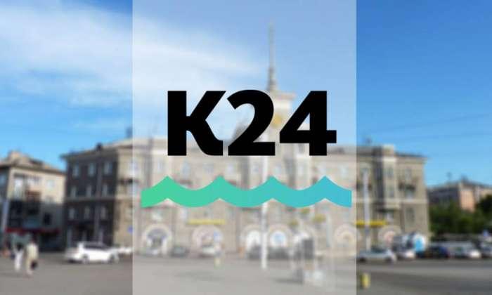 Сюжет телеканала «Катунь 24» о домашнем туре «Университета»
