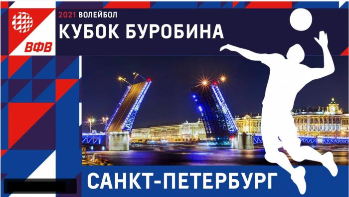 Итоги первого игрового дня Кубка Буробина