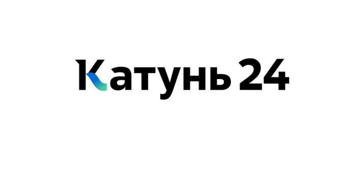 Телеканал «Катунь 24» о первых домашних играх «Университета» в сезоне