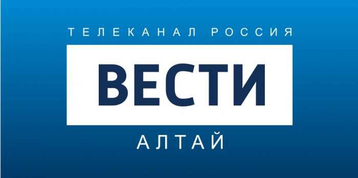 «Вести Алтай»: Флагман мужского волейбола на Алтае провёл первые домашние матчи в новом сезоне